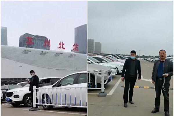 中共两会前 苏州政府暴力抓捕访民