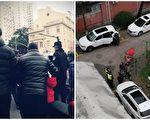 两会临近 上海访民政府前表达诉求被维稳