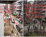 重慶維權公民外出打工被攔截控制在家