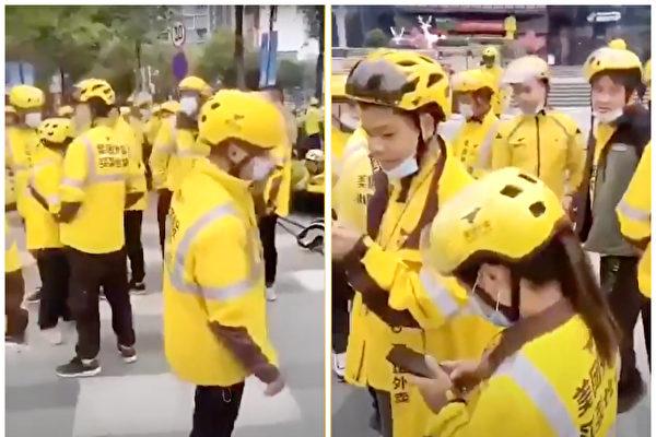 【一線採訪】美團外賣小哥罷工 抗議降薪