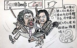 大成漫畫:華大媽 不容易