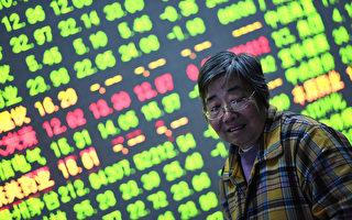 A股單日蒸發近2萬億 茅台11天蒸發超7千億
