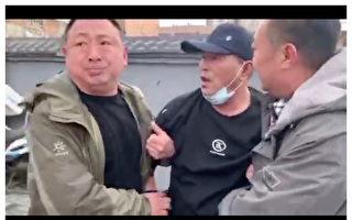 逐戶敲門查身分證 黑龍江警方北京抓訪民