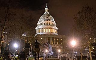 冲击国会事件 FBI定性为国内恐怖主义