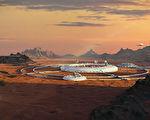 火星上殖民 首个城市计划出炉