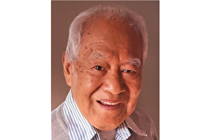 中共党史专家司马璐在纽约辞世  享年103岁