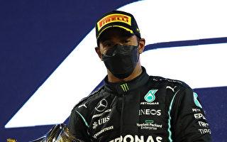 F1汉密尔顿顶住后方追兵 开幕战夺冠