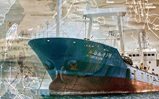 【军事热点】南海又生事 220艘中共渔船滞留菲海