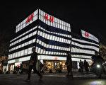 中共官員顛倒黑白 警告H&M等品牌別玩政治