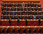 杨威:中共政治局会议避谈国际局势?