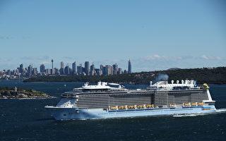 2023年悉尼出发环球游邮轮 一天内售罄