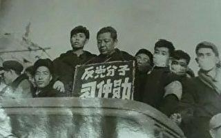 """王友群:""""同党中央保持一致""""害了多少人?"""
