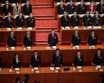 钟原:中共政治局取消集体学习有异常?
