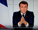 【疫情4.1】法国周六开始全国封锁