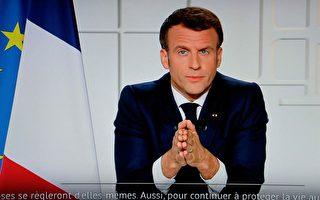法國面臨第三波疫情高峰 全國再封鎖