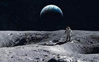 欧洲太空局拟探索月球洞穴 未来将建基地