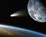 """研究:月球也有""""彗尾"""" 新月时分扫过地球"""