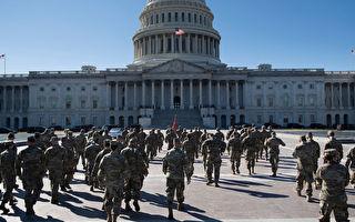 国会警方:民兵组织或密谋4日攻破国会大厦