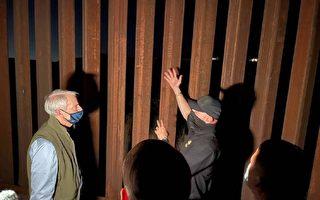 参议员访美墨边境 亲睹许多移民非法越境