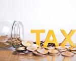 2020報稅變化 您準備好了嗎?(個人篇)