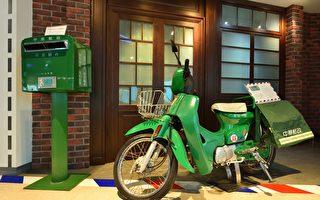 台湾暖心邮差 帮90岁阿婆推回收车上坡2公里