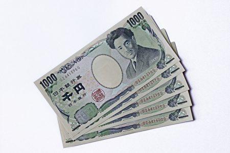 塑胶袋装钱 日本神秘老人捐千万钜款给学校