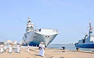 法国海军战斗群抵印度洋参加军演 将穿越南海