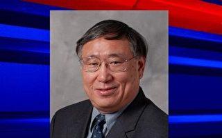 喬治亞理工學院教授被控聯邦簽證欺詐