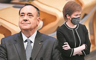 蘇格蘭民族黨前領袖宣佈另立新黨