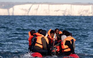 英國難民制度重大改革 打擊非法入境