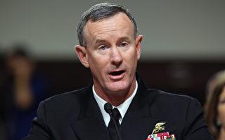 美海軍退休上將:改變世界 從改變自己開始