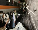 台铁40年来最严重事故 致50死146伤