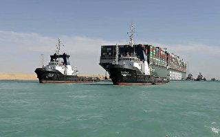 长赐轮卡苏伊士运河 埃及拟求偿台币288亿