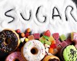 糖對身體的影響 一個沒有答案的話題