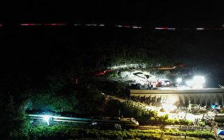 台铁脱轨事故145伤者名单公布 已无人受困