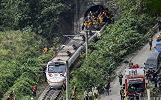 台铁出轨 30死者身份确认 伤者数升至162