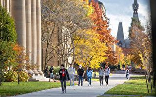 康奈爾大學秋季恢復面授 要求學生接種疫苗