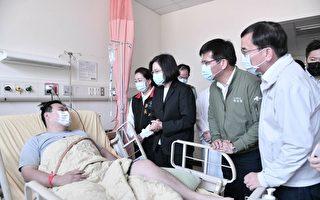 太鲁阁号出轨 总统蔡英文抵达花莲探视伤患