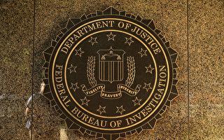 【名家专栏】FBI会保持独立客观吗?