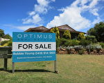 全澳房产过户量涨幅 西澳夺魁