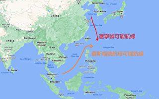 沈舟:中共挑衅升级 美中航母或首次对峙