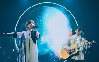 棉花糖成團10周年開唱 預告將推新專輯