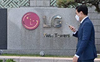 韩国LG电子正式宣布退出手机市场