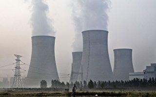 【名家专栏】西方净零排放与中共称霸全球战略