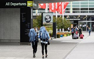 海外旅行疫情阻 专家忧一代人海外经历缺失