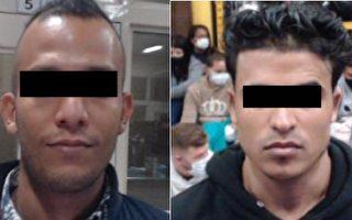 两偷渡男边境被捕 被确认为FBI监视恐怖分子