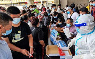 云南瑞丽市城区再次新一轮全员核酸检测