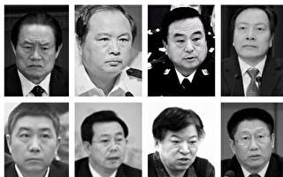 47名省部级政法高官落马 均上过恶人榜