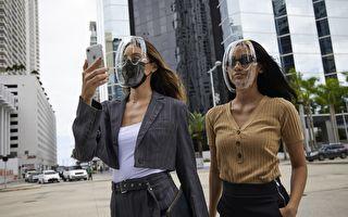 花色口罩不夠看 好萊塢明星戴「透明面罩」