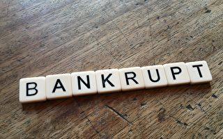 保工補貼結束 維州更多公司破產
